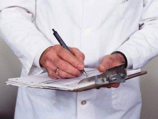 Недорогие и эффективные лекарства от цистита